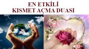 En Etkili kısmet açma duası - en kuvvetli kısmet açma duası -kısmet açmak için okunması gereken dualar -kısmet açma duası -kısmet açma duaları -kısmet açma duası denenmiş -kısmet açan dualar -hayırlı kısmet için okunacak dua